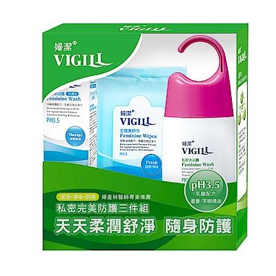 VIGILL 婦潔 私密完美防護3件組(日常150ml*1+加強舒淨45ml*1+私密潔舒