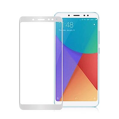Xmart for  MIUI 紅米 Note 5 超透滿版 2.5D 鋼化玻璃貼-白