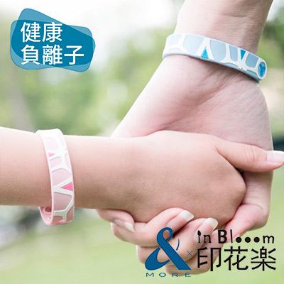 &MOREx印花樂 健康能量手環(生活點綴)-玫瑰粉