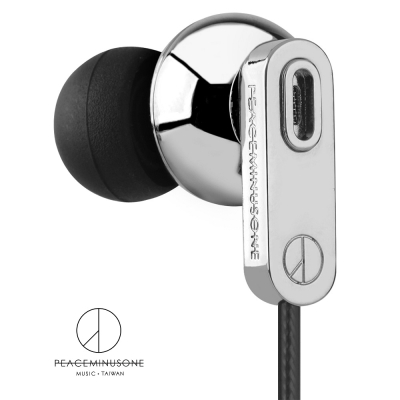 PEACEMINUSONE GD耳機 SILVER EDITION 入耳式耳機 星鑽銀