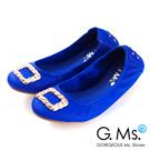 G.Ms. 輕旅行-全真皮金屬方釦折疊豆豆鞋-深情藍