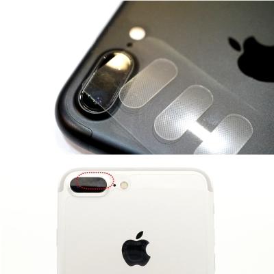 鏡頭工研坊 IPhone 7/8 PLUS 鏡頭保護貼 亮面抗刮(1組3顆入)