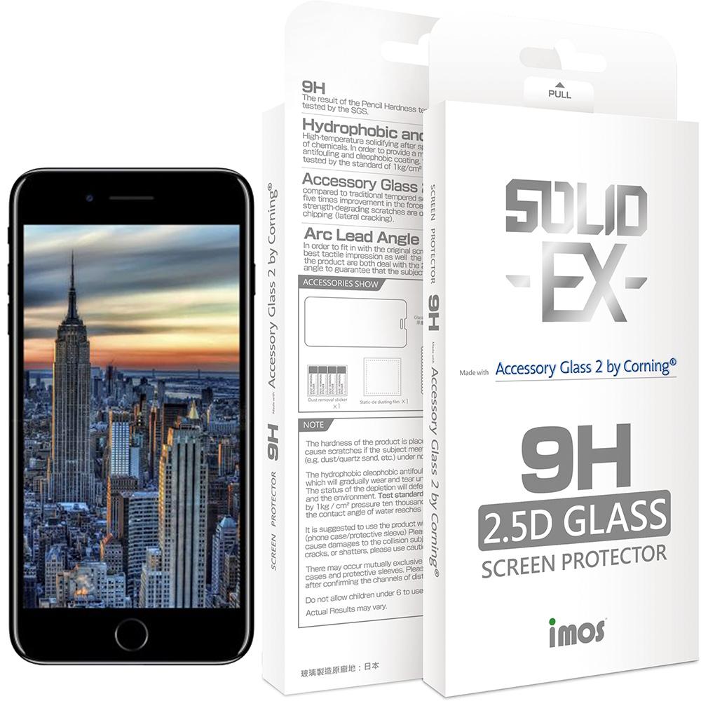 iMOS Apple iPhone 8 2.5D 平面滿版 強化玻璃 螢幕保護貼(黑邊)