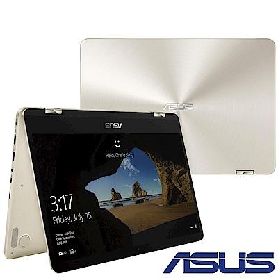ASUS UX461 14吋翻轉觸控窄邊框筆電(i5-8250U/MX150/256G/8G/金