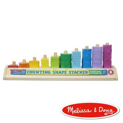 美國瑪莉莎 Melissa & Doug 益智遊戲 - 數字幾何堆疊