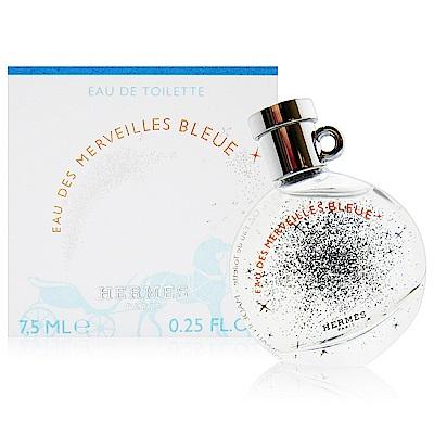 HERMES愛馬仕 橘采星光藍色限定版中性淡香水7.5ml