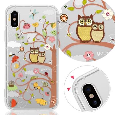 YOURS APPLE iPhone X 奧地利彩鑽防摔手機殼-綠野森林