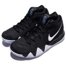 Nike 籃球鞋 Kyrie 4 EP 運動 球鞋 男鞋