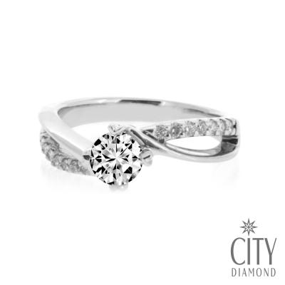 City Diamond『幸福的約定』52分鑽戒