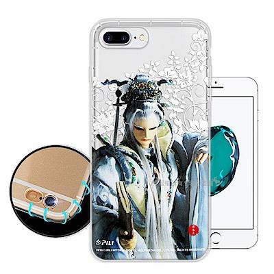 霹靂授權正版 iPhone 8 Plus / 7 Plus 布袋戲滿版空壓手機殼...