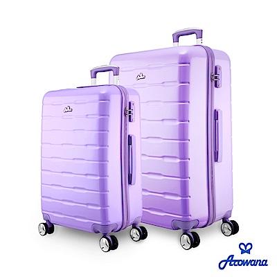 Arowana 魅惑時代25+29吋PC防爆拉鍊旅行箱/行李箱 (紫色)