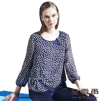 麥雪爾-假二件式幾何層次雪紡紗上衣
