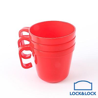樂扣樂扣 P&Q PP彩虹疊疊樂咖啡杯3入組(紅)(快)