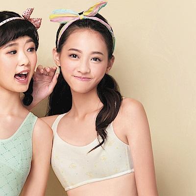 嬪婷-學生內衣寶貝棉 AA罩杯適體內衣(清新黃)成長2階段