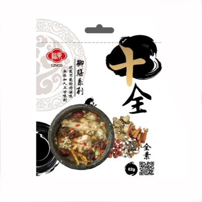 福果御膳系列 十全藥膳鍋(62g)