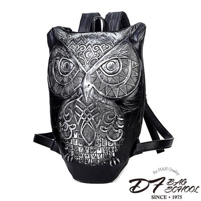 DF-BAGSCHOOL-神秘立體貓頭鷹款後背包