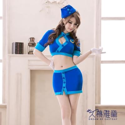 久慕雅黛 時尚甜心空姐制服角色扮演服