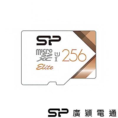 SP廣穎 micro SDXC 256G U1 彩色記憶卡 (美國版)