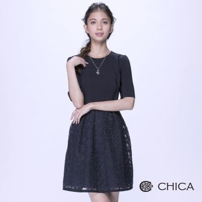 CHICA-夜惑深海湛藍蕾絲裙襬短袖洋裝-1色