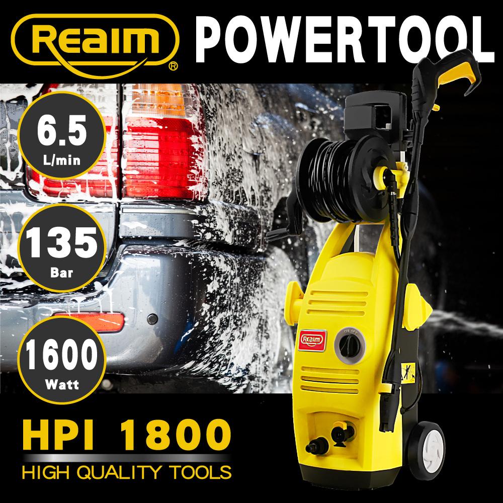 萊姆高壓清洗機-HPI-1800