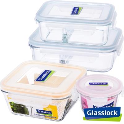 Glasslock強化玻璃分格微波保鮮盒-分隔好物4件組