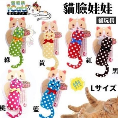 日本貓姬-貓臉抱枕玩具-大號-2入組