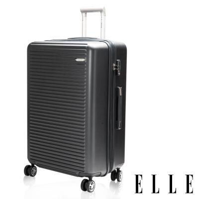福利品 ELLE 28吋經典橫條紋ABS霧面防刮行李箱-爐燼昏灰