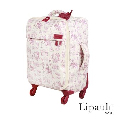法國時尚Lipault-20吋輕量四輪行李箱-手繪紫