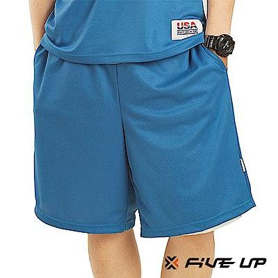 FIVE UP 雙面穿吸排籃球褲-藍