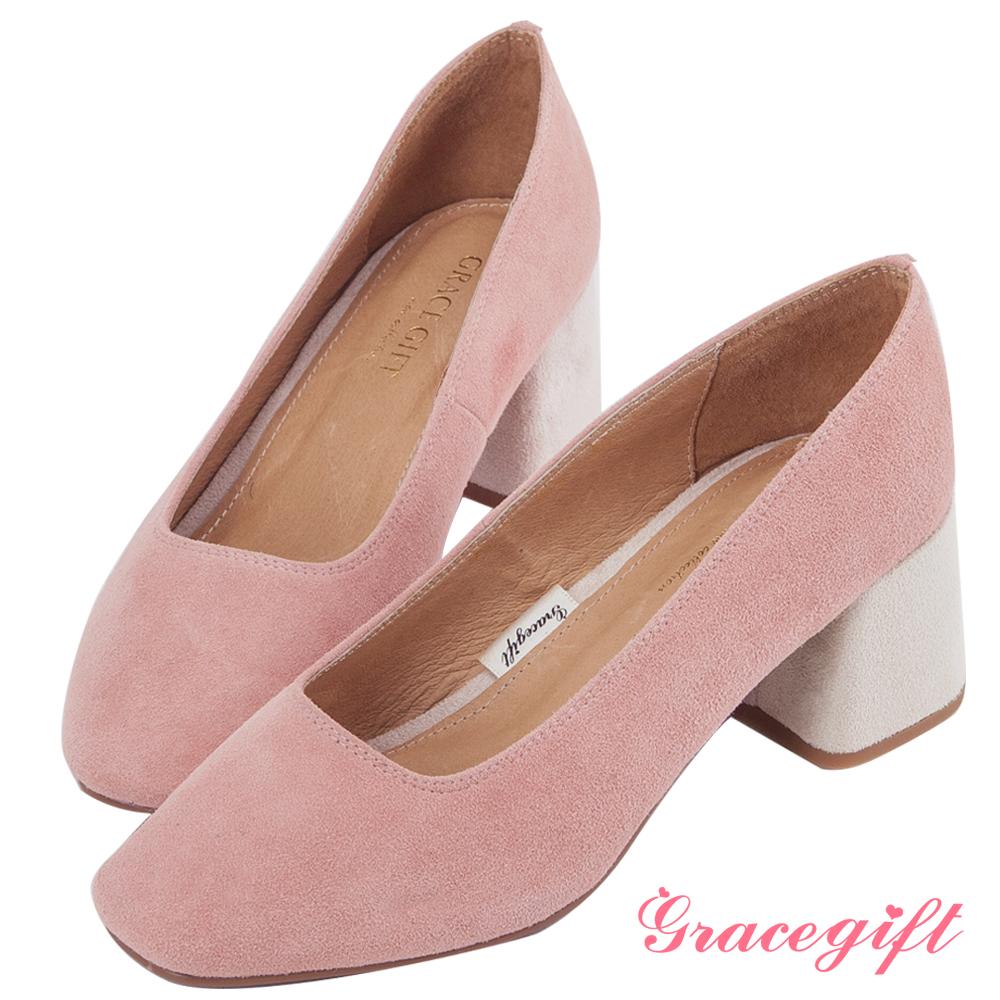 Grace gift-全真皮復古方頭撞色跟鞋 粉