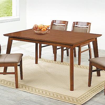 Bernice-亞里斯4尺簡約實木餐桌-121x60x75cm
