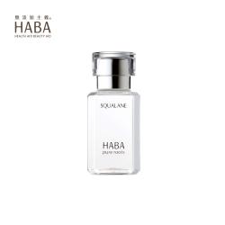 HABA 純海角鯊精純液30ml