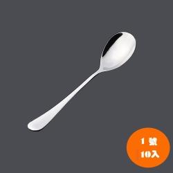 PUSH! 餐具用品不袗水滴型湯匙勺子湯勺餐具 1號10pcs套組E38