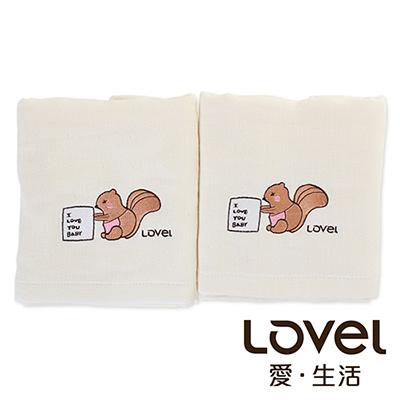 Lovel 天然有機棉紗布毛巾2入組-松鼠Mama