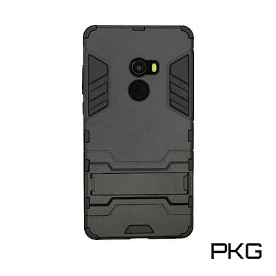 PKG 小米MIX2 防摔保護殼(隱形支架-黑)