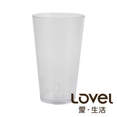 LOVEL經典霧面水杯460ml