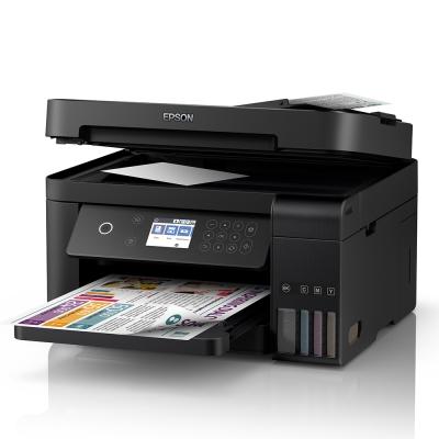 EPSON L 6170  雙網三合一 高速 連續供墨印表機
