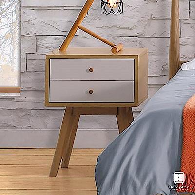 漢妮Hampton雪莉系列床頭櫃-45x35x60cm