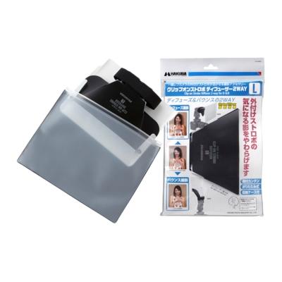 HAKUBA DSD-CL2L閃燈擴散板(L)