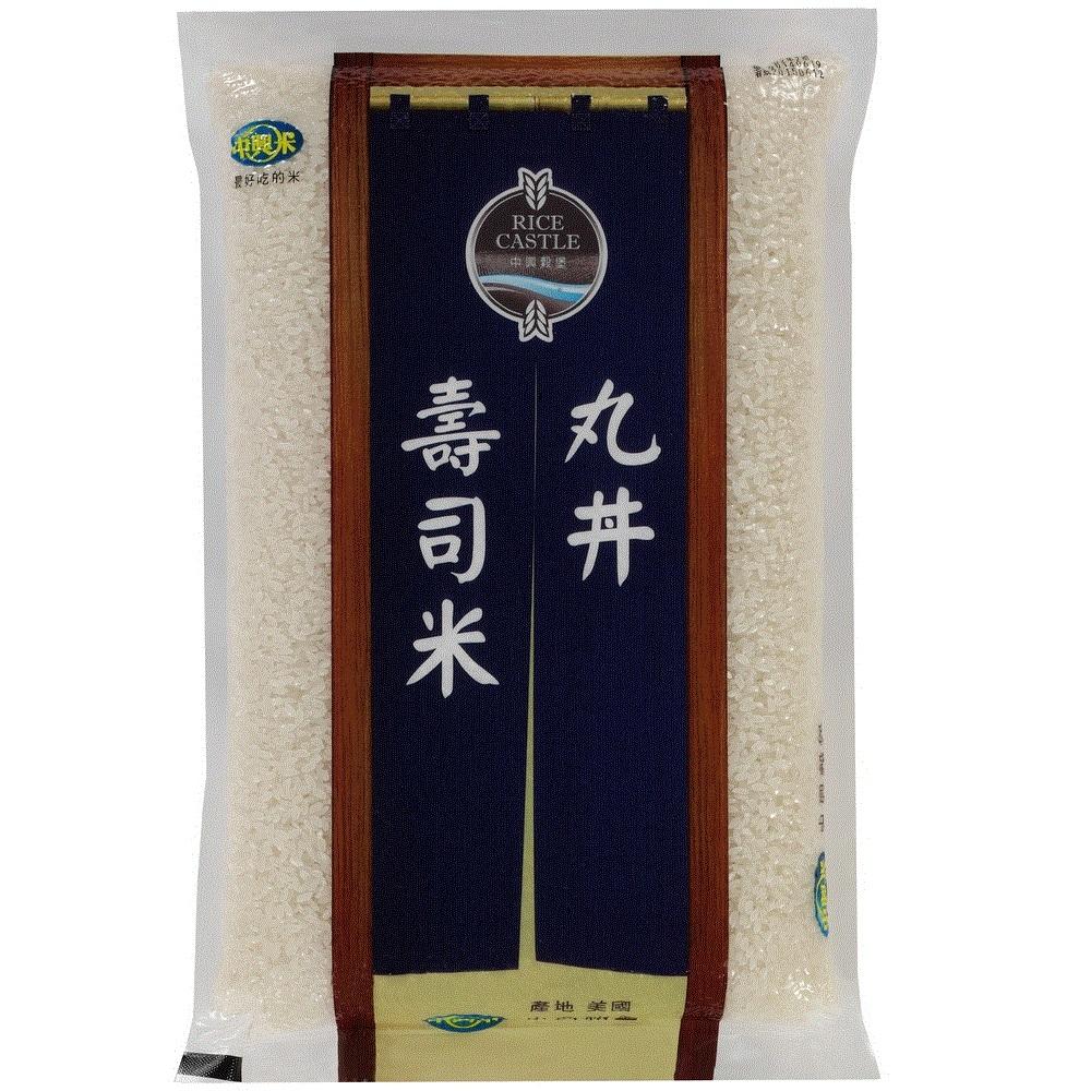 中興米 中興丸丼壽司米(3kg)