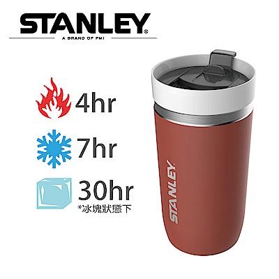 【Stanley】GO 系列單手滑蓋陶瓷保溫咖啡杯 0.47L-磚牆紅