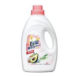 白蘭 植萃皂超濃縮洗衣精柔軟親膚 2KG