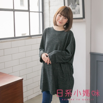 日系小媽咪孕婦裝-單口袋寬版素面針織洋裝-共二色