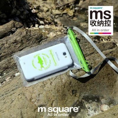 m square 防水手機袋