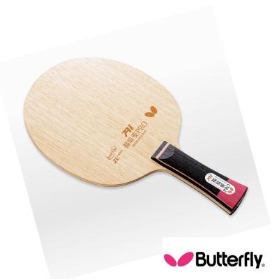 【Butterfly】ZLF負手板 福原愛 PRO ZLF-ST