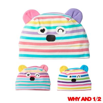 WHY AND 1/2 寶寶帽 嬰兒帽 彩條布帽多色可選