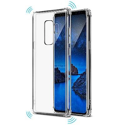 透明殼專家SAMSUNG  S9+ 軍規氣囊 空壓防摔殼
