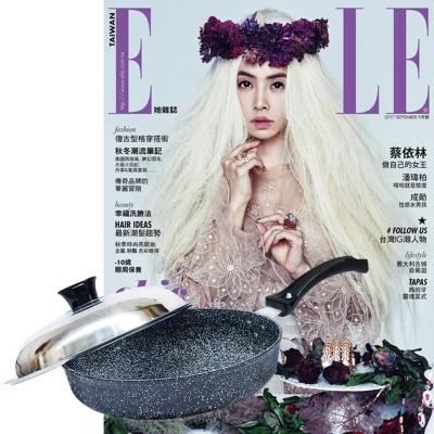 ELLE雜誌 (1年12期) 贈 Maluta花崗岩不沾平底鍋31cm