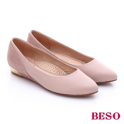 BESO 簡約知性 素色真皮拼接壓紋金屬低跟鞋 粉紅