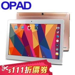 台灣品牌 十吋16核4G通話平板